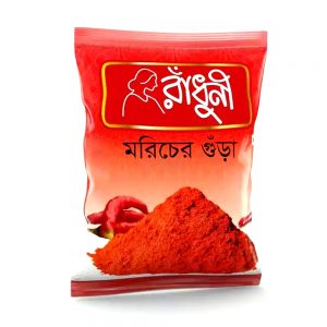 Radhuni_Chili_Morich_Powder