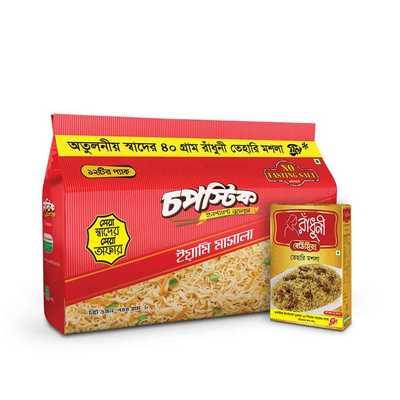 Chopstick Noodles Yummy Masala (Free Radhuni Tehari Masala 40 gm) 744 gm