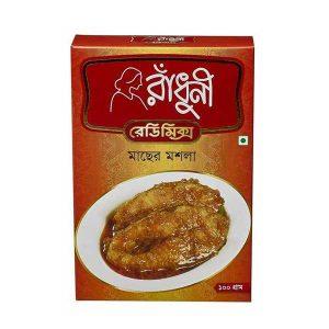 Radhuni Fish Curry Masala