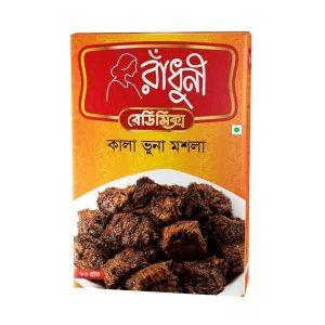 Radhuni Kala Bhuna Masala